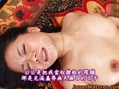 Asian Couple Gorgeous Japanese Mature