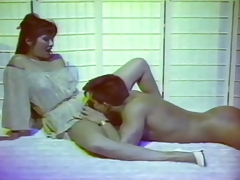 Vintage Pornstar Cumshot Cum Asian